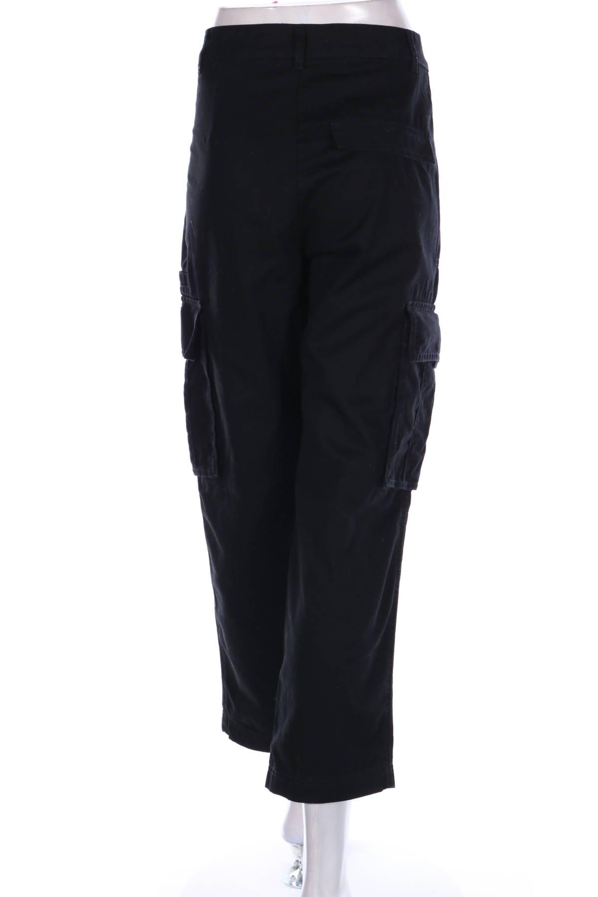 Спортен панталон Monki2