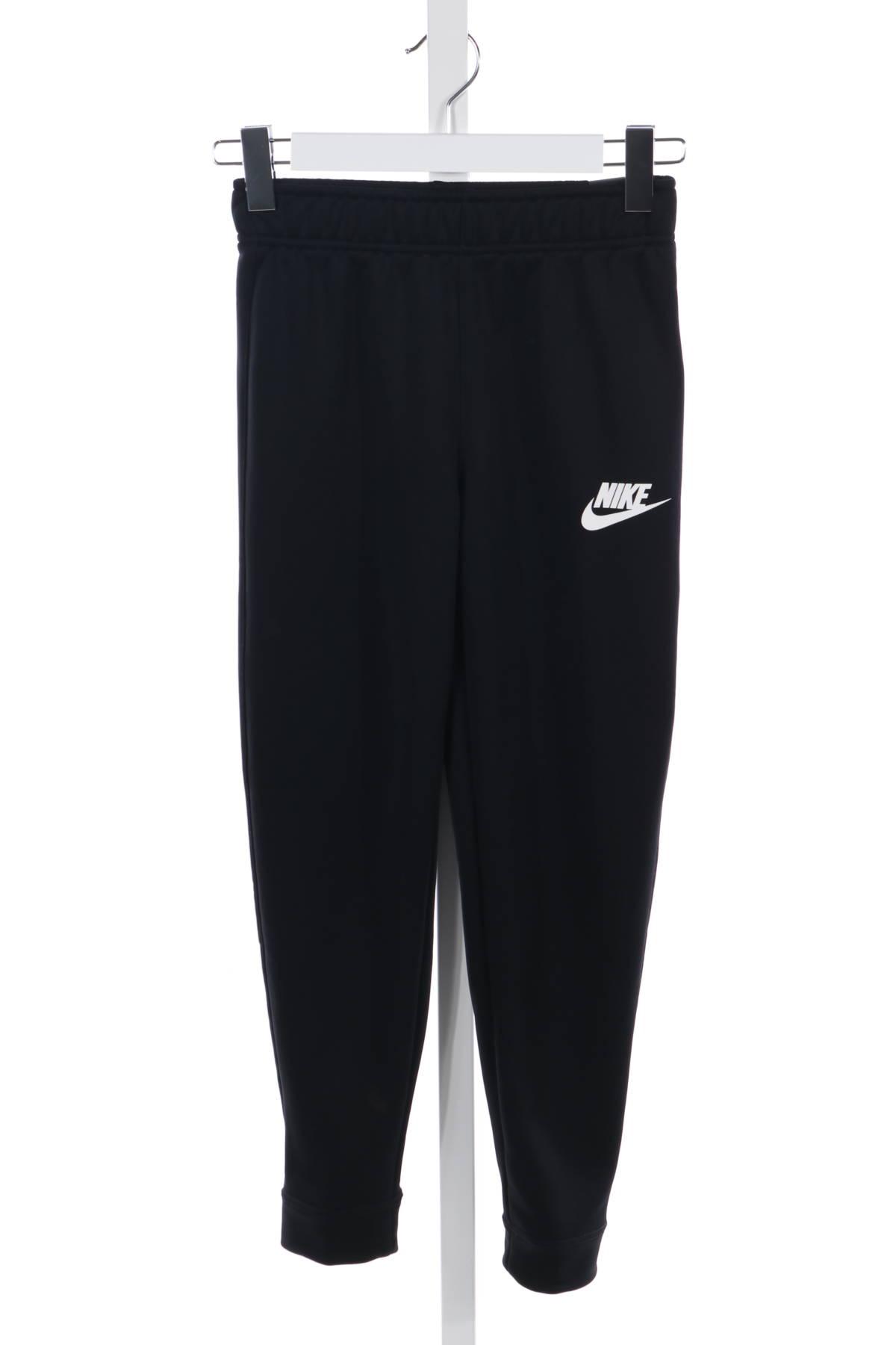 Детско спортно долнище Nike1