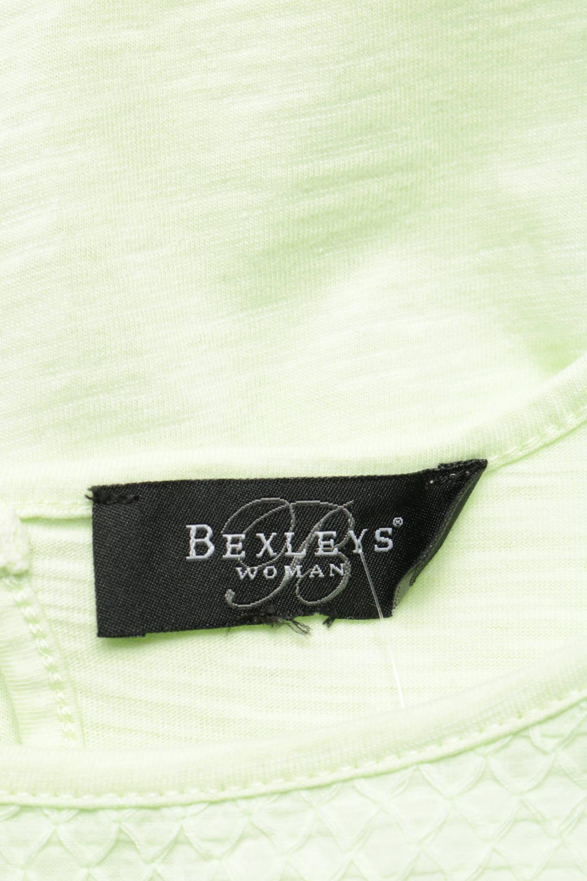 Потник BEXLEYS3