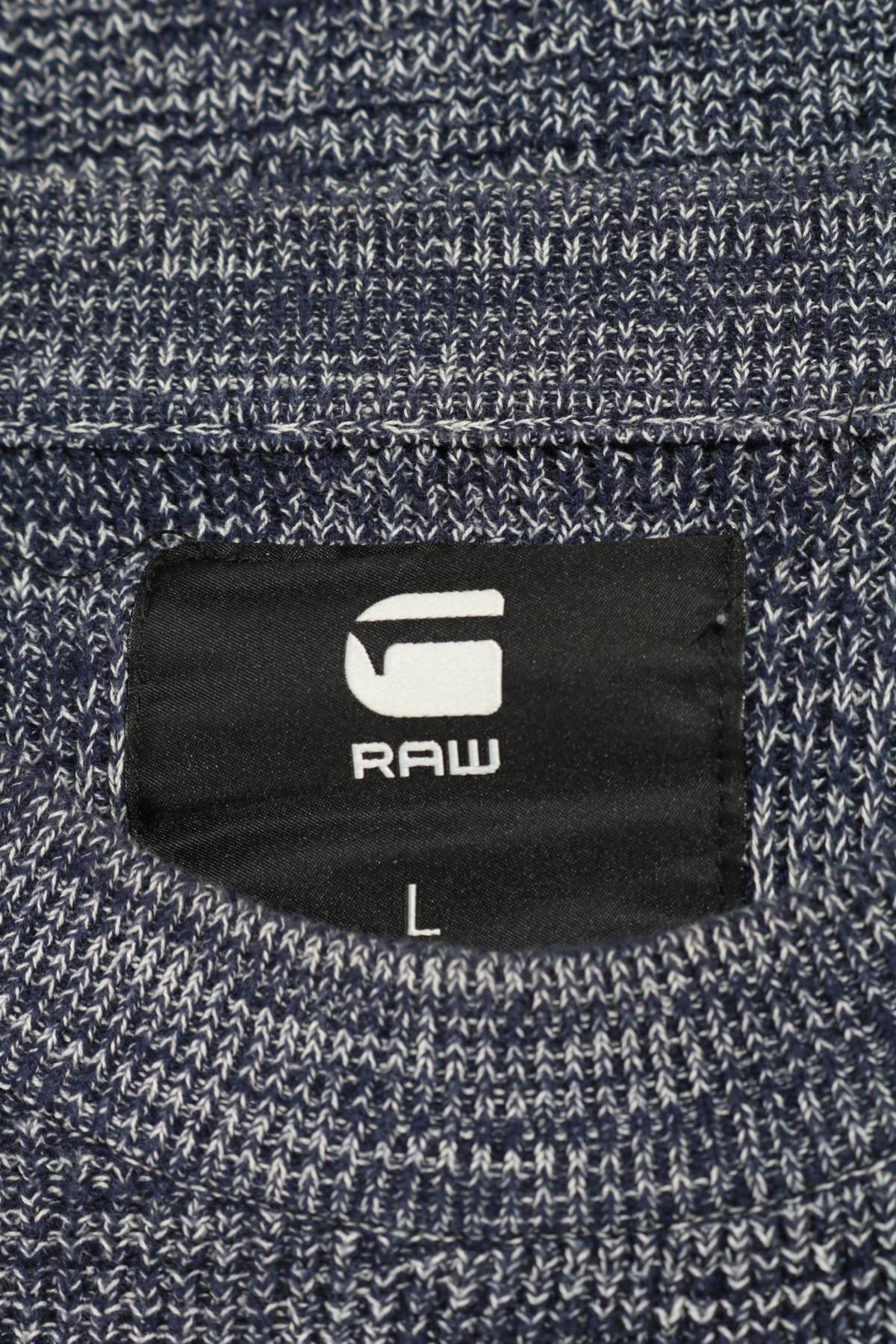 Пуловер G-Star Raw3