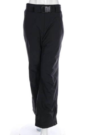 Панталон за зимни спортове Etirel