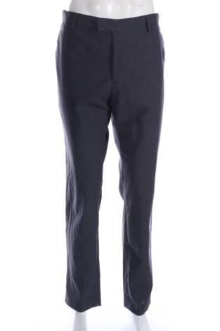 Официален панталон H&M