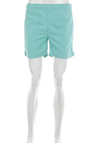 Къси панталони GANT