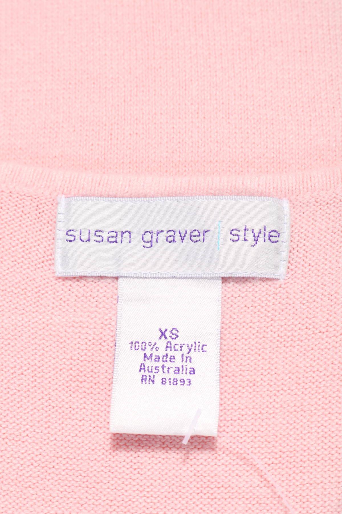 Пуловер SUSAN GRAVER3