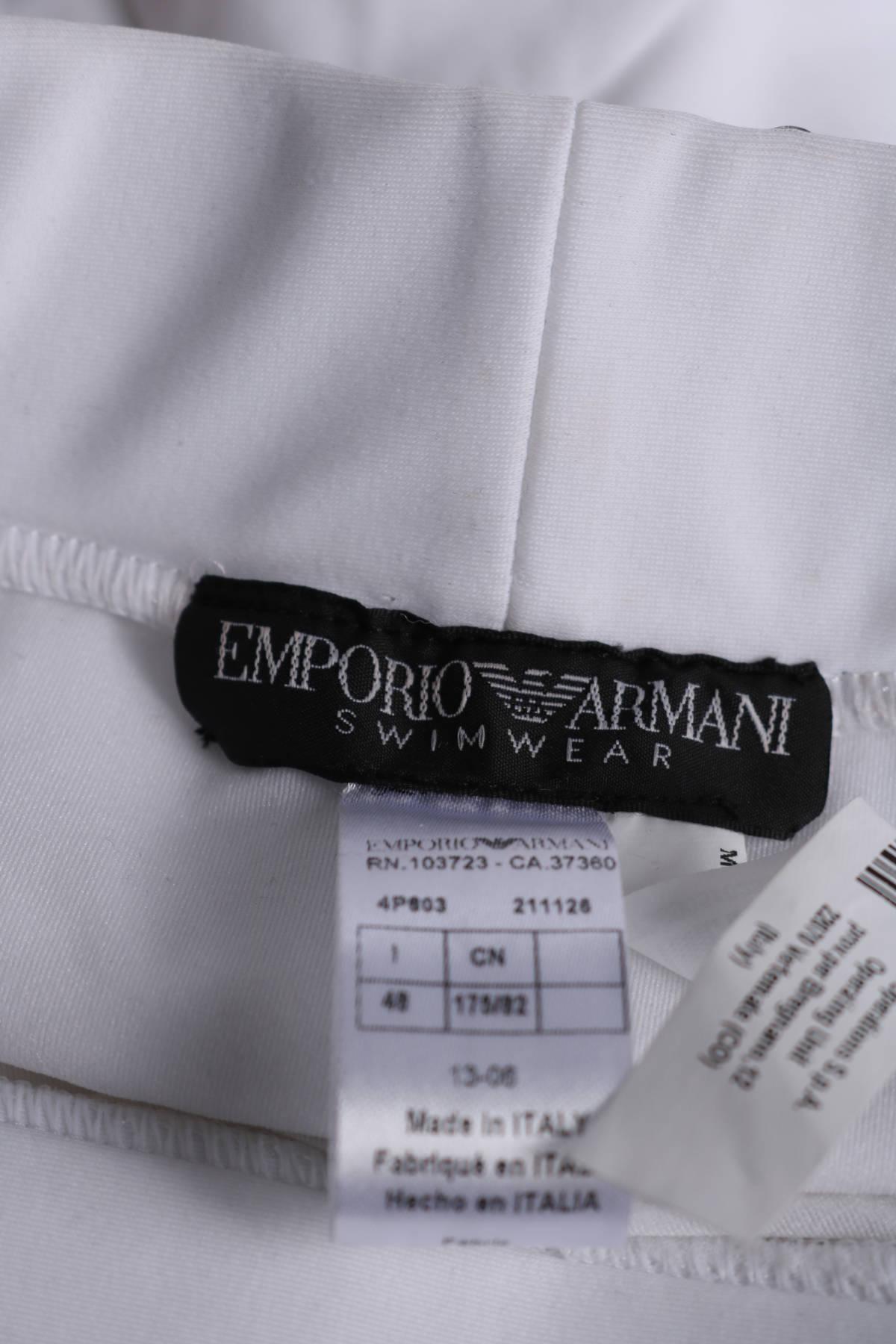 Долнище на бански Emporio Armani3