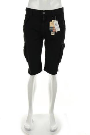Къси панталони Schott