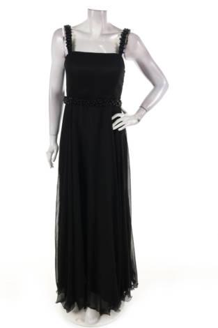 Бална рокля ABOUT YOU