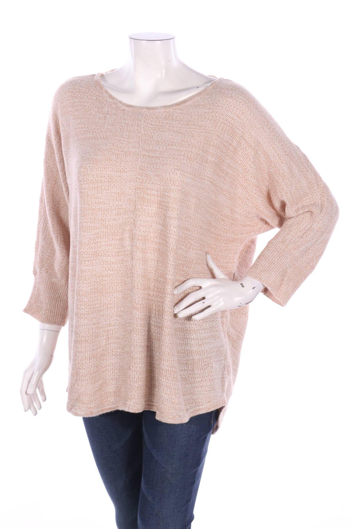 Пуловер BOUTIQUE1