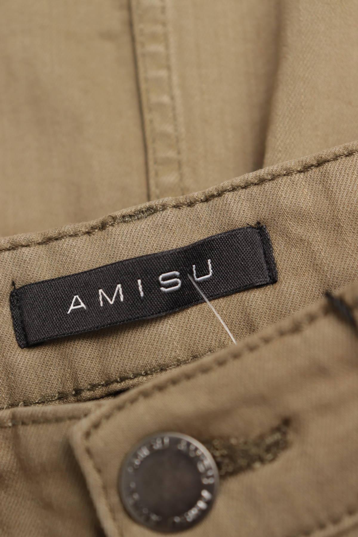 Дънкова пола AMISU3