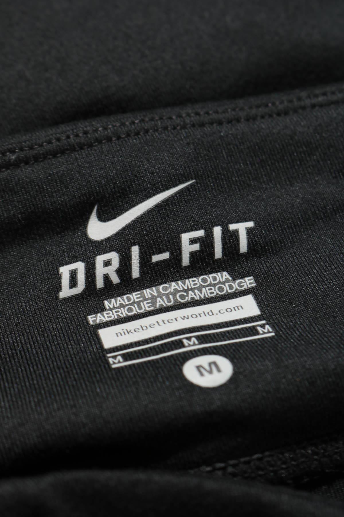 Клин Nike3