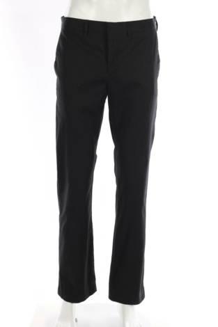 Официален панталон EXPRESS