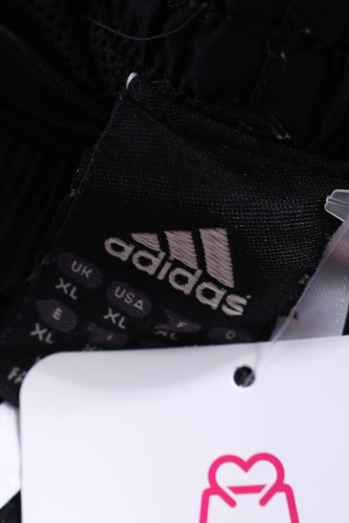 Спортно долнище Adidas3