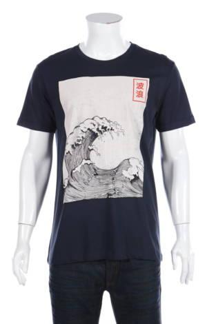 Тениска с щампа Solid