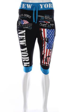 Спортни къси панталони Violento