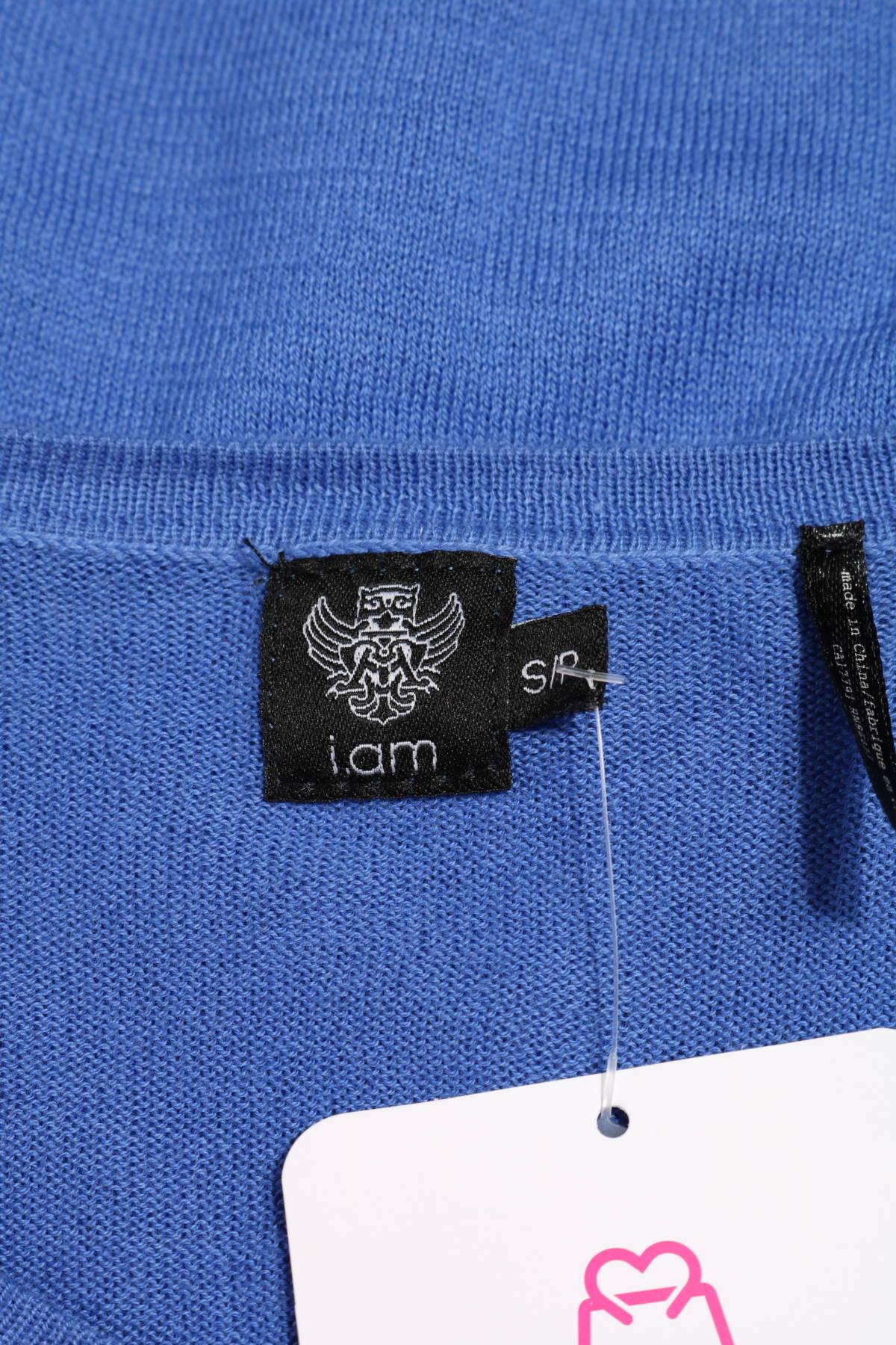 Пуловер I.AM3