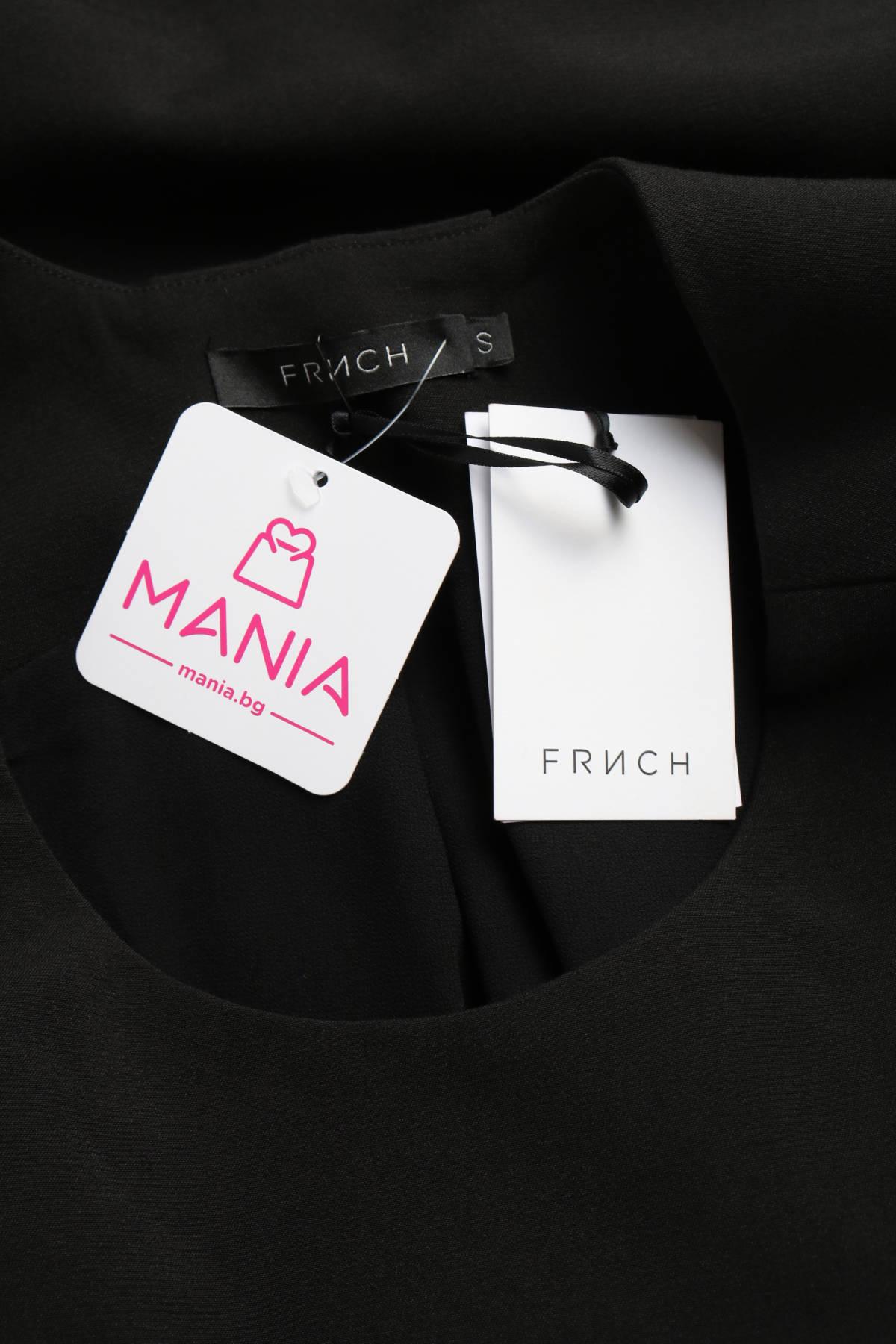 Официална рокля FRNCH3