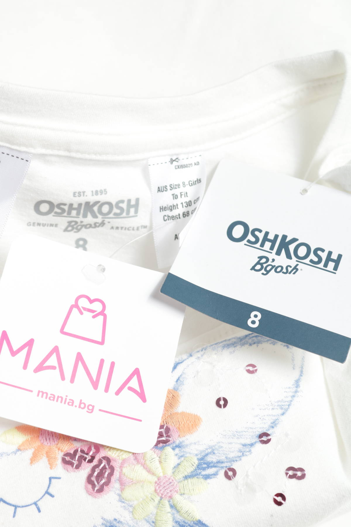 Детска тениска OSHKOSH3