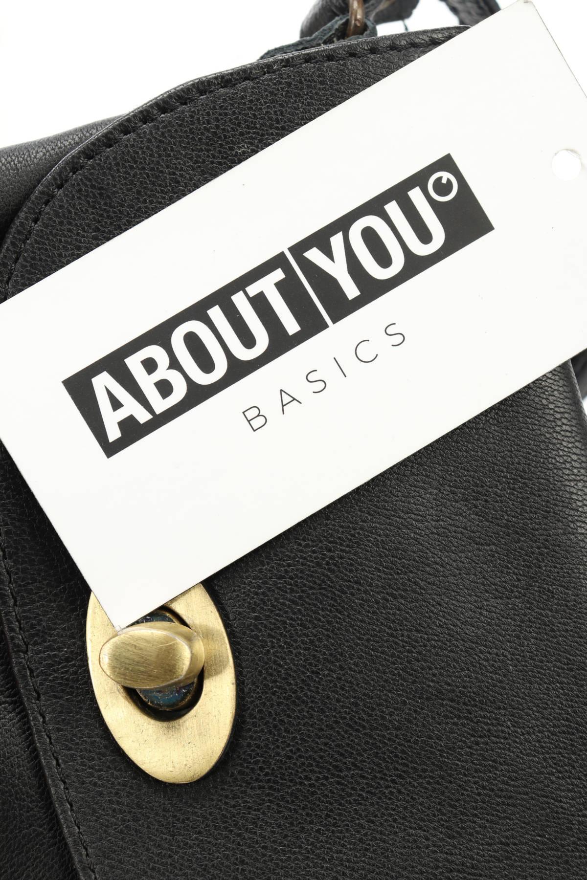 Кожена чанта ABOUT YOU3