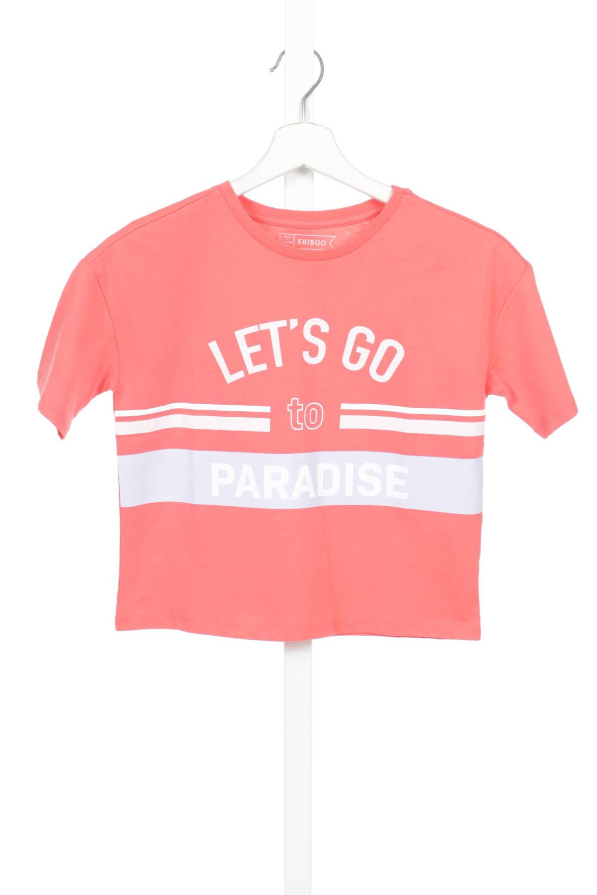Детска тениска FRIBOO1