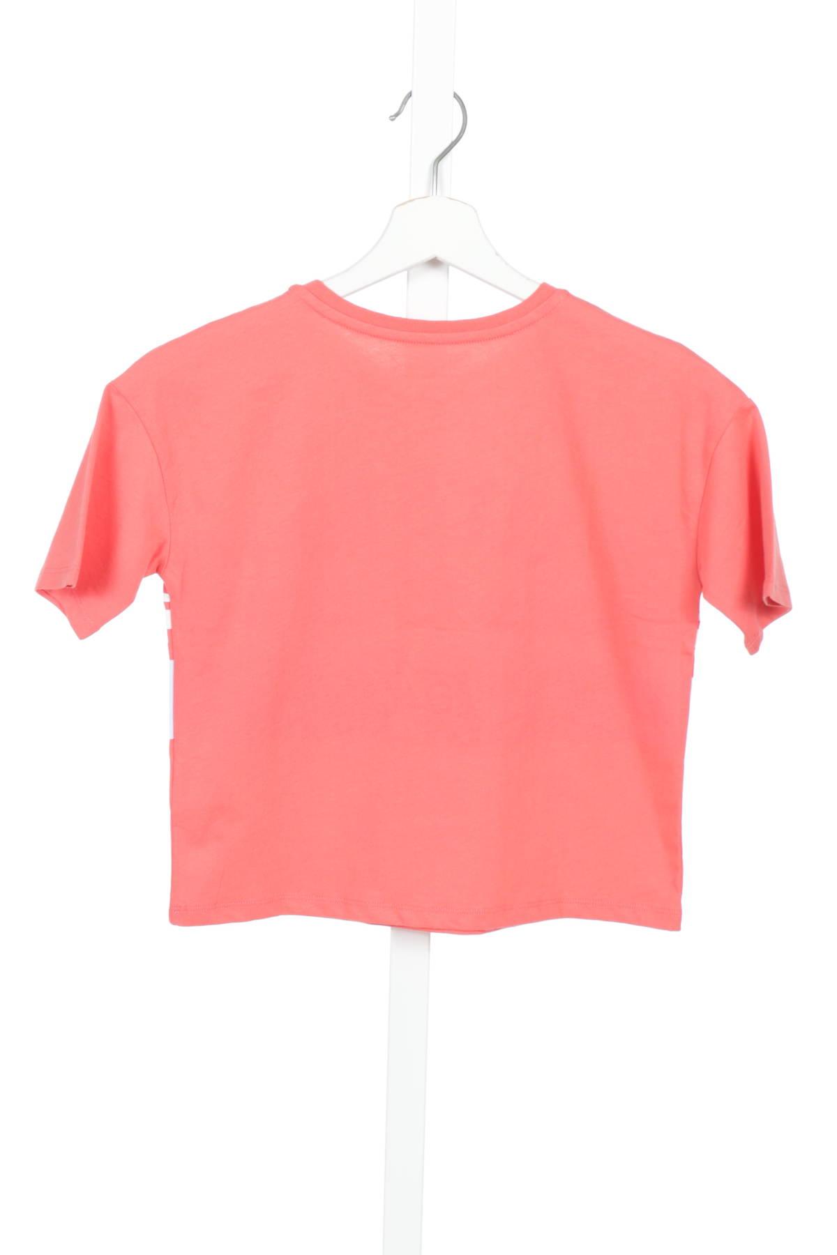 Детска тениска FRIBOO2