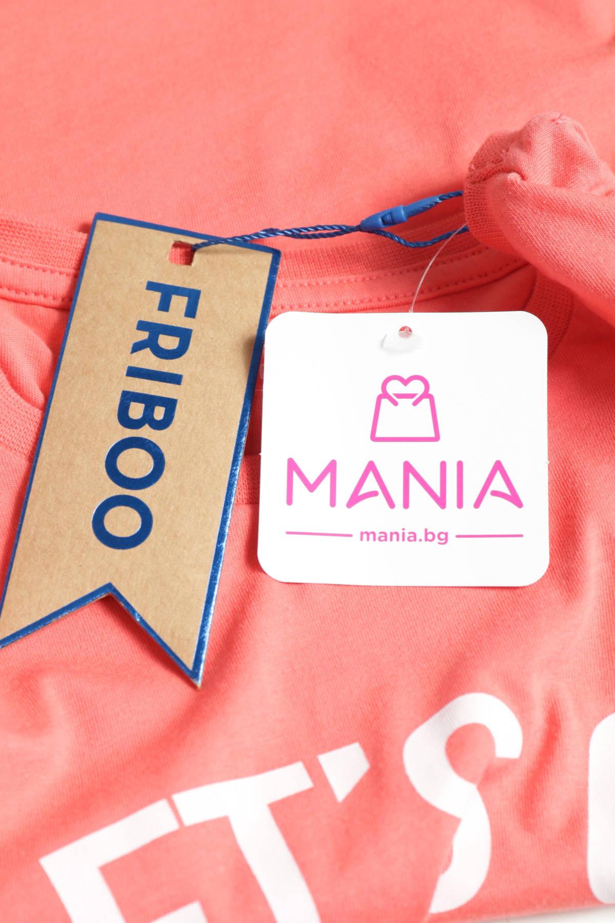 Детска тениска FRIBOO3