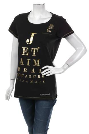 Тениска с щампа GAUDI JEANS