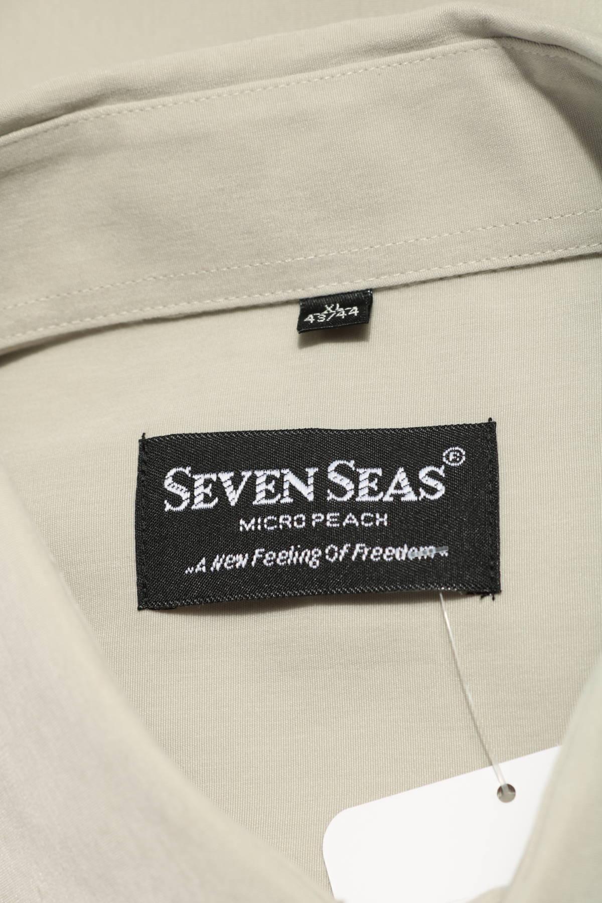 Официална риза SEVEN SEAS3