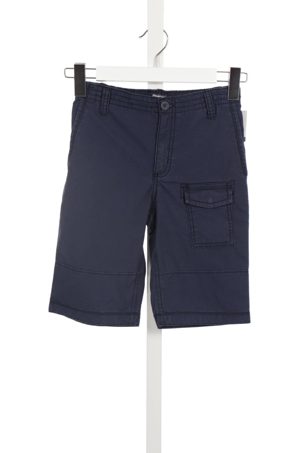 Детски къси панталони OSHKOSH1