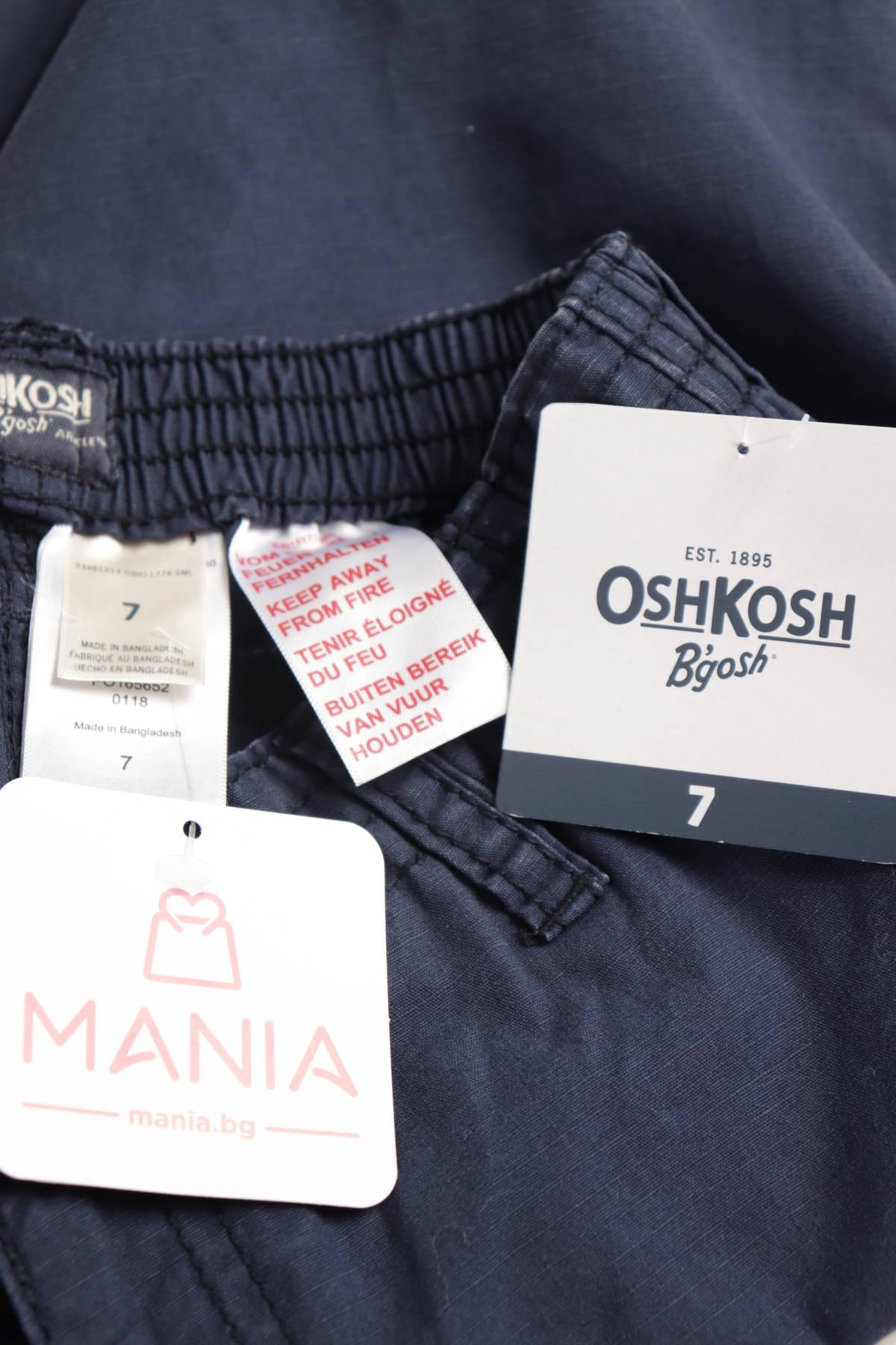 Детски къси панталони OSHKOSH3