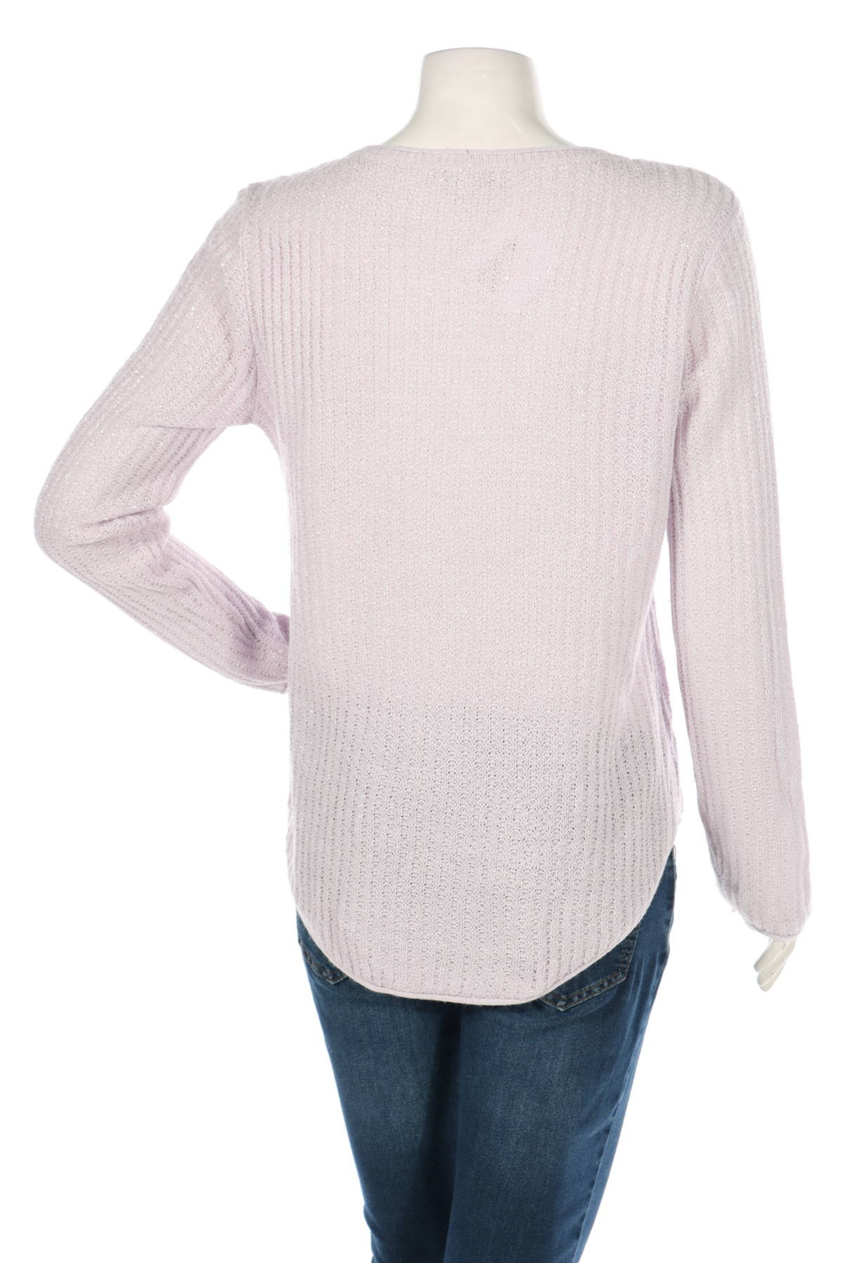 Пуловер ESTABLISHED 19622