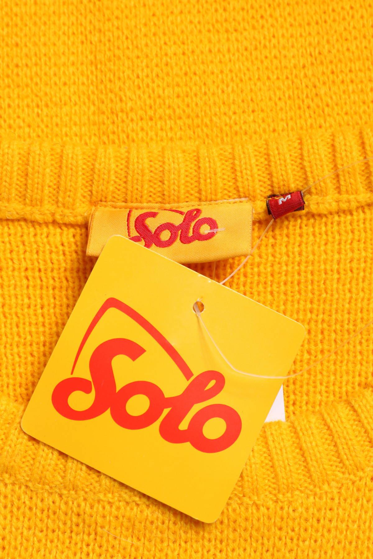 Пуловер Solo3