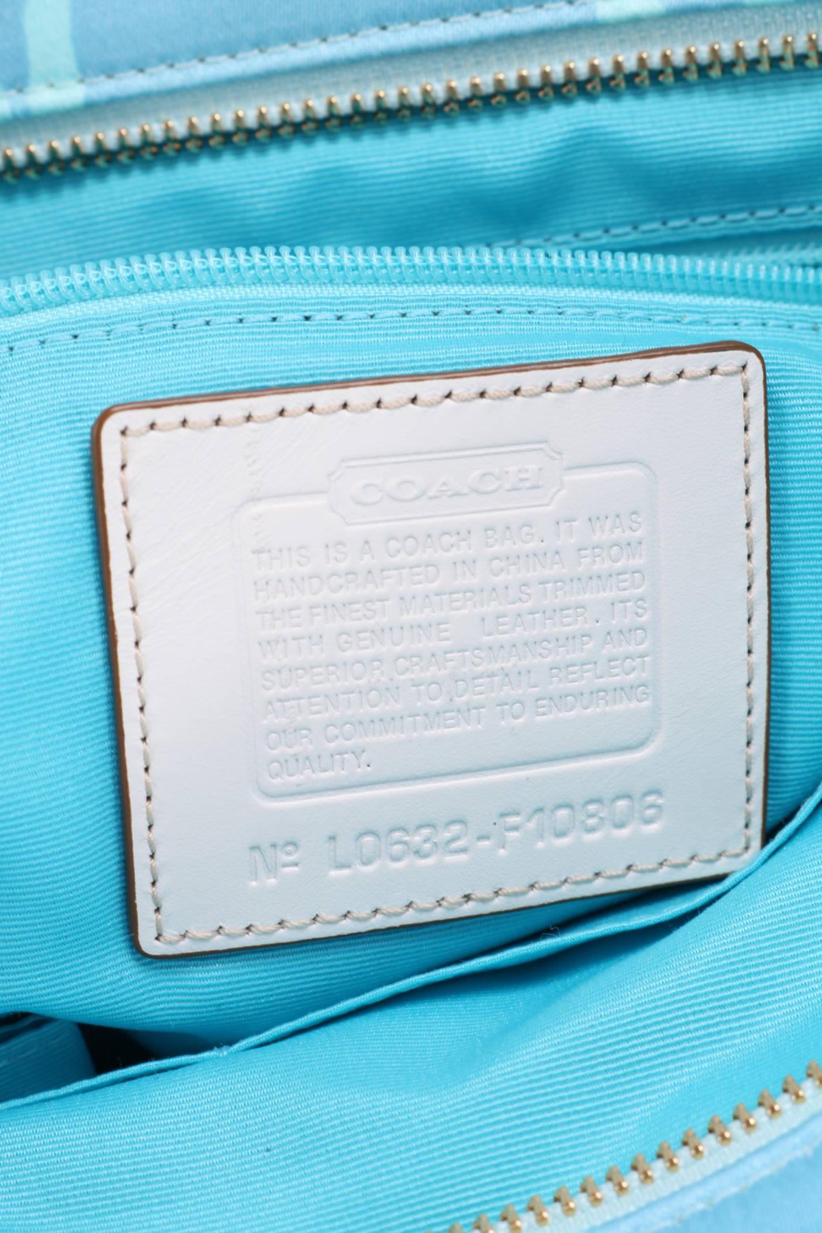 Чанта Coach3