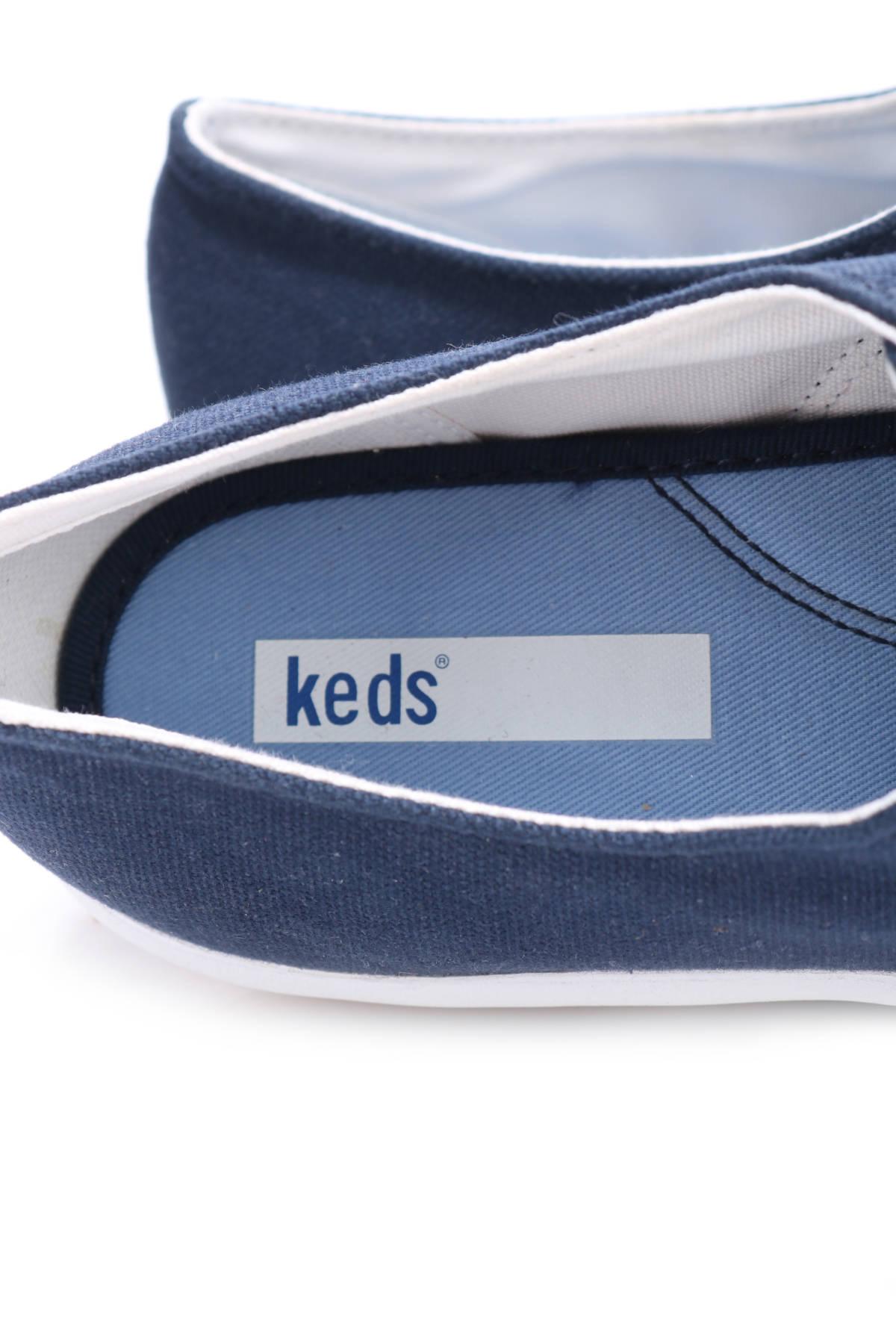 Спортни обувки Keds4