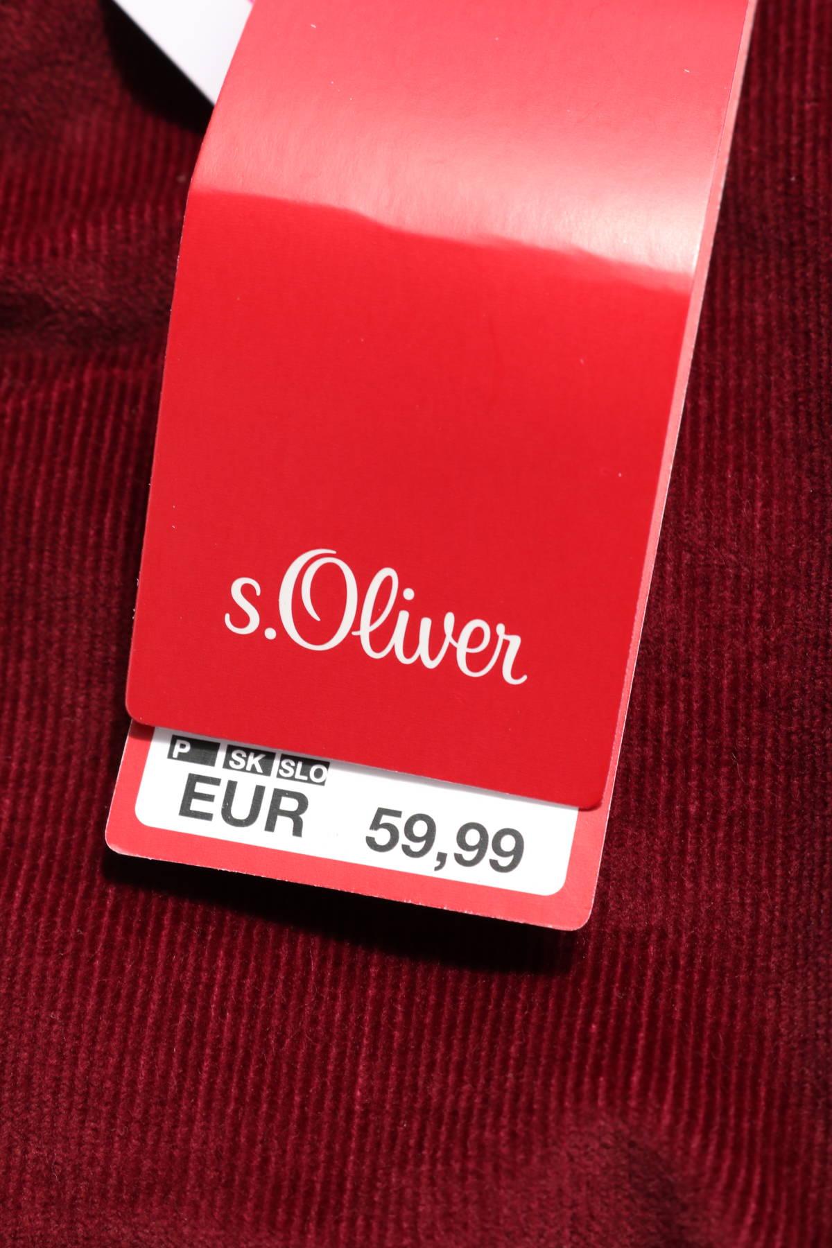 Джинси S.OLIVER3