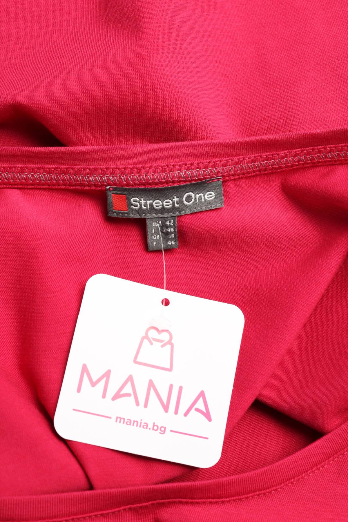Блуза Street One3