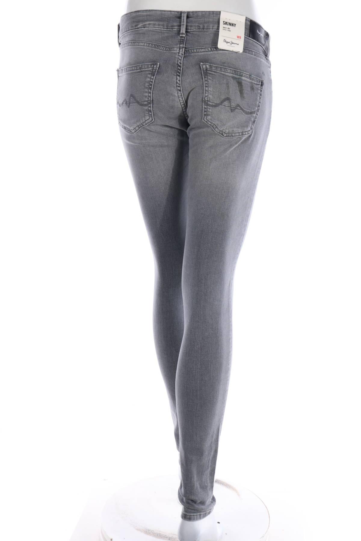 Ластични дънки Pepe Jeans2