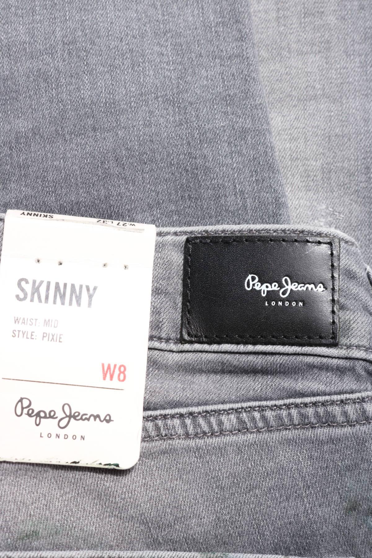 Ластични дънки Pepe Jeans3