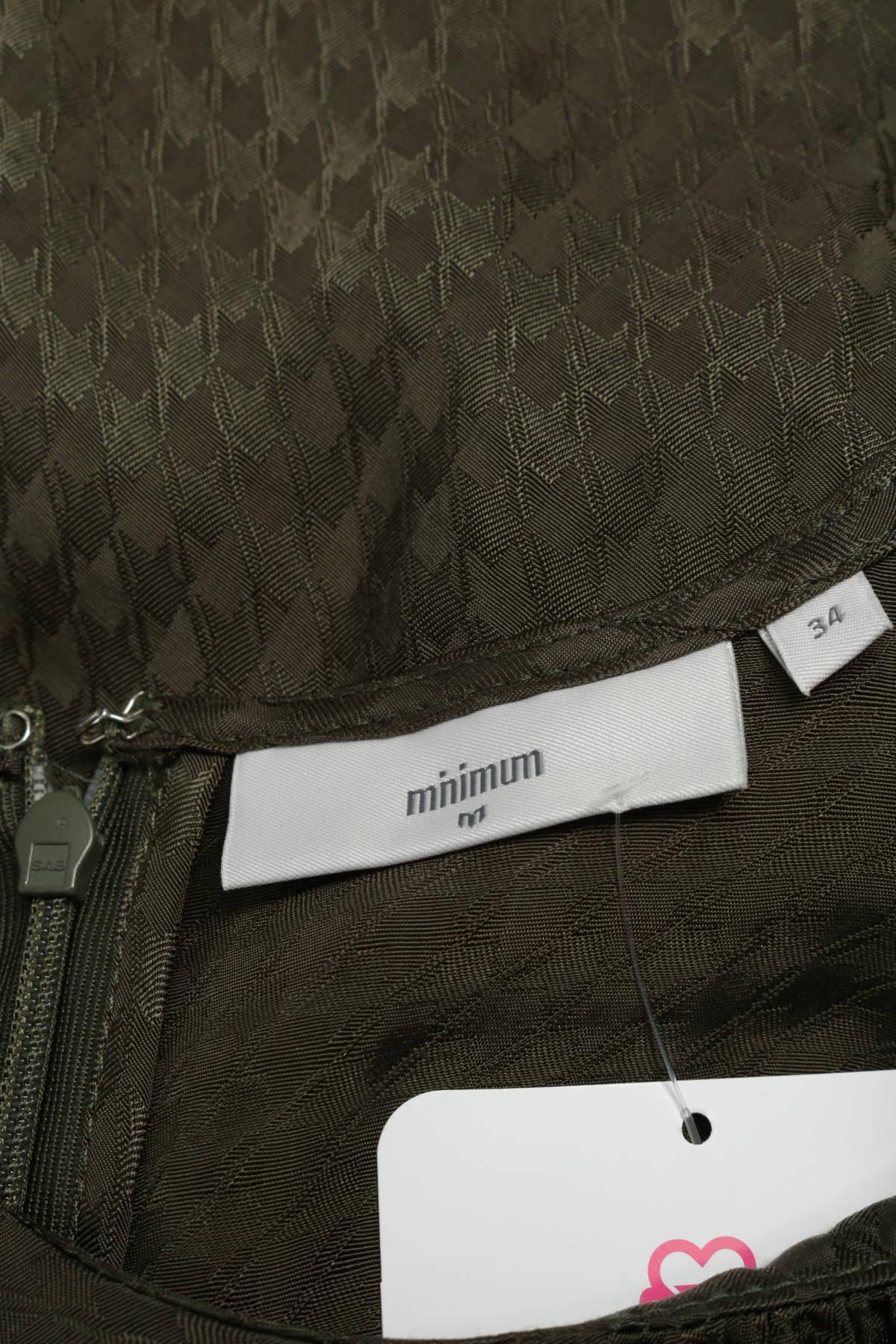 Рокля Minimum3