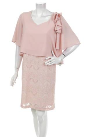 Официална рокля LAURA TORRIJOS