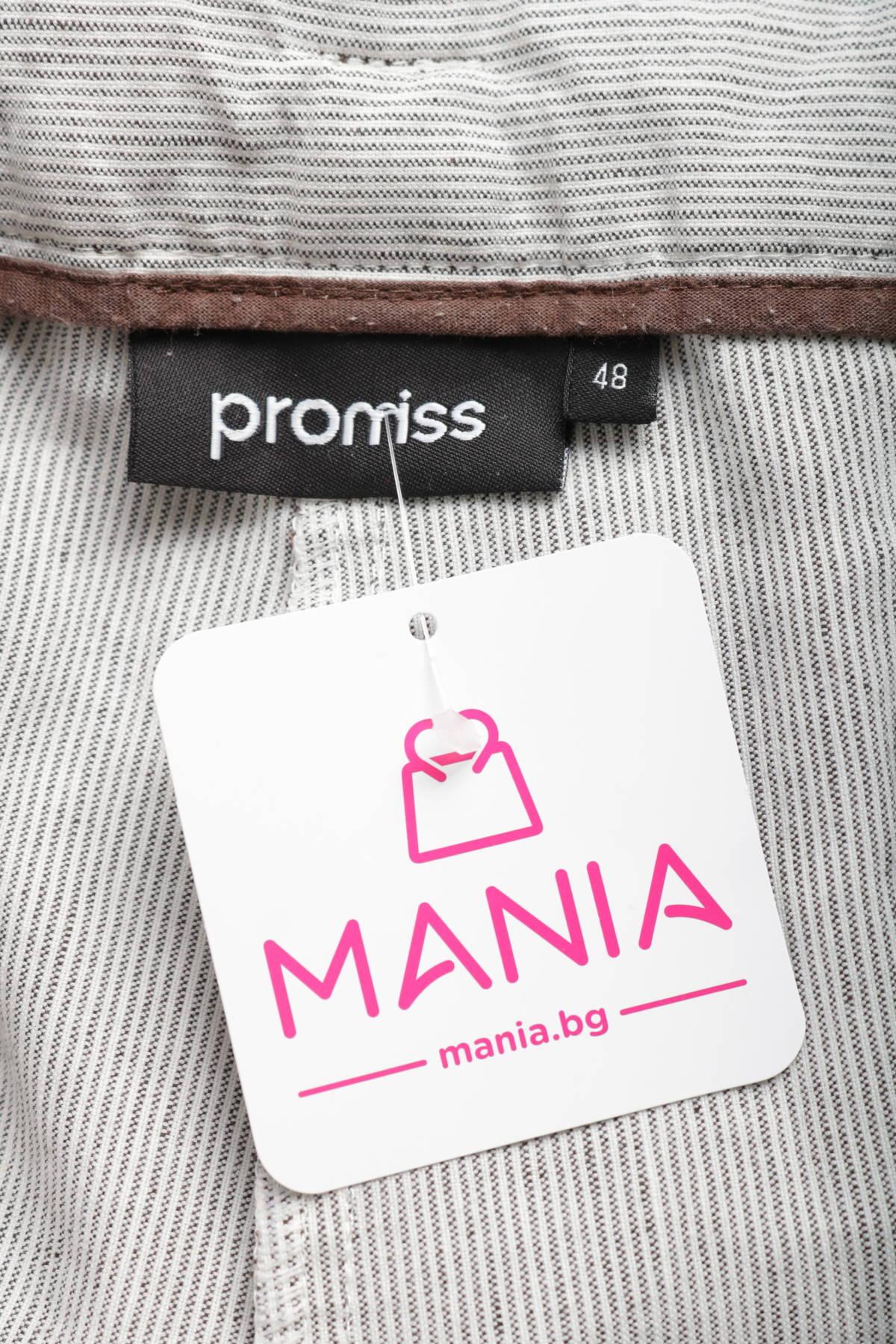 Панталон PROMISS4