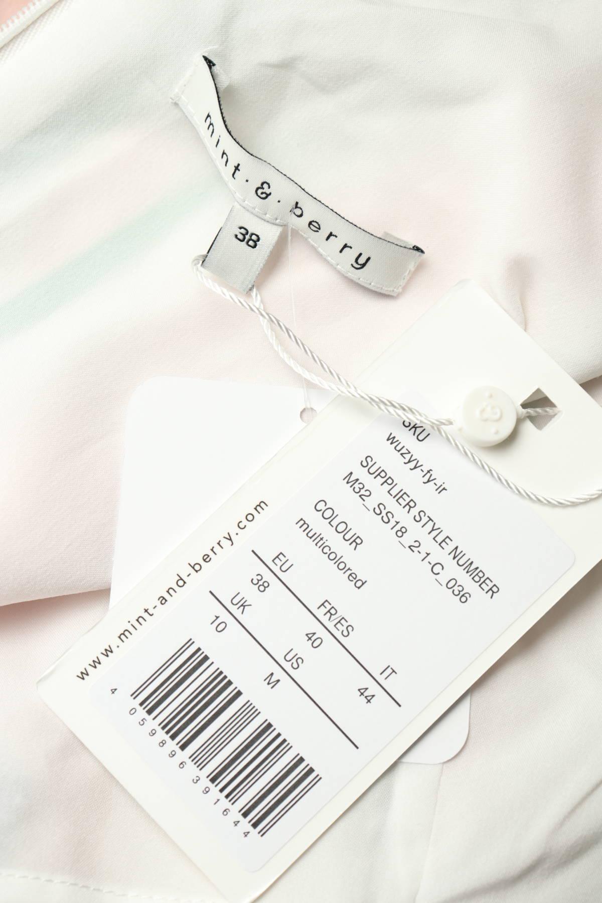 Ежедневна рокля MINT & BERRY3