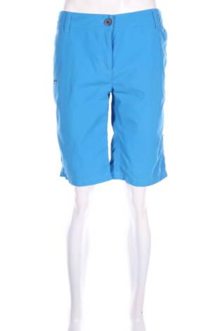 Къси панталони Jean Paul1