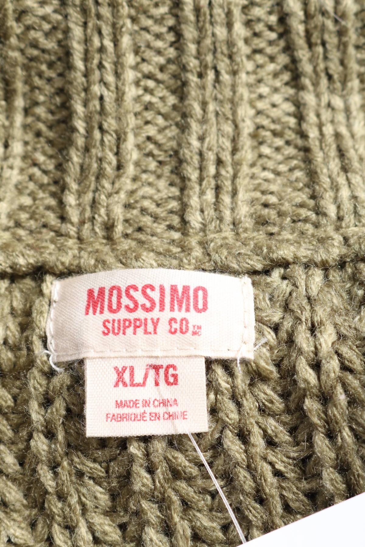 Жилетка Mossimo Supply Co.3