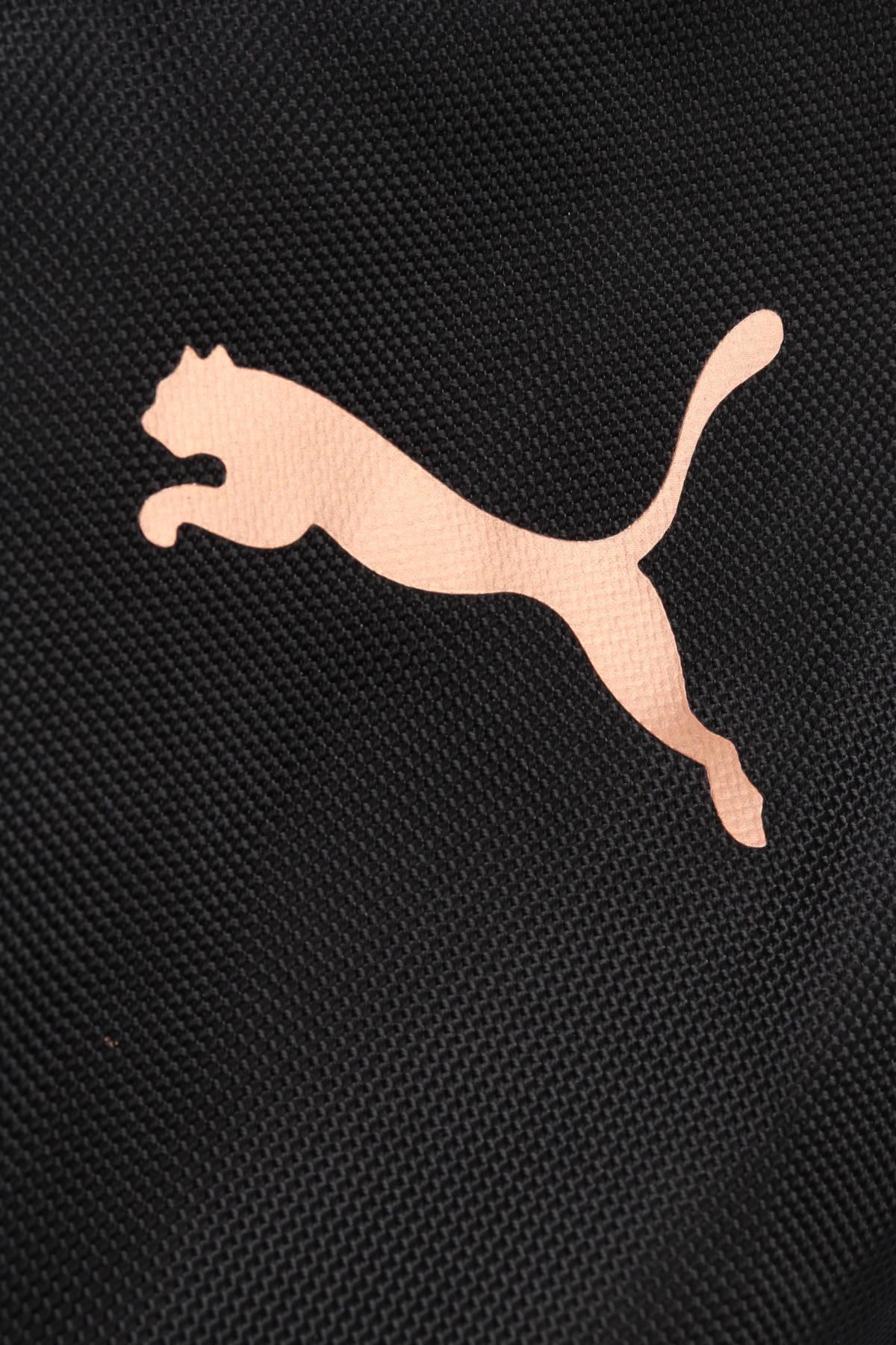 Сак Puma4