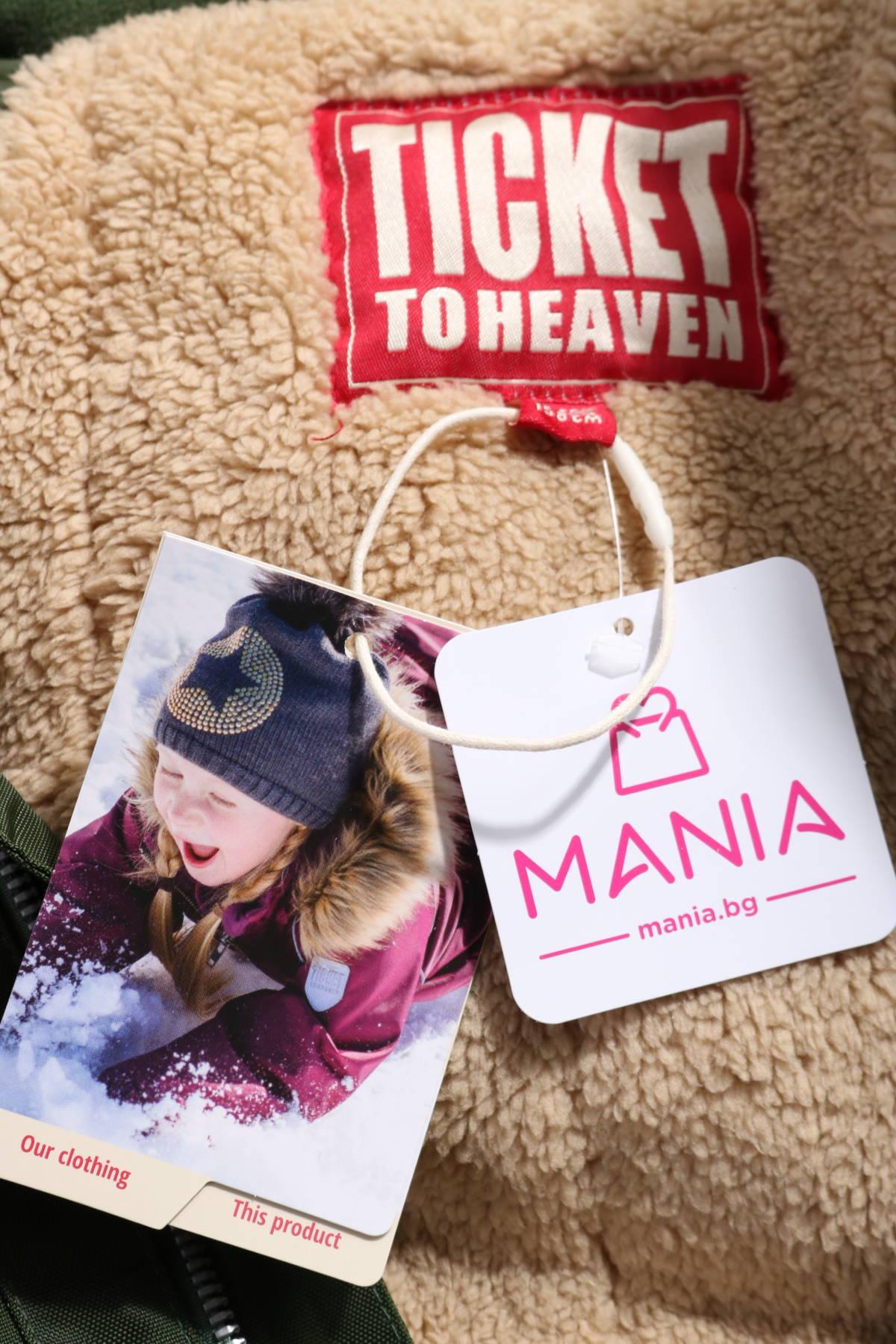 Детско зимно яке Ticket to heaven3