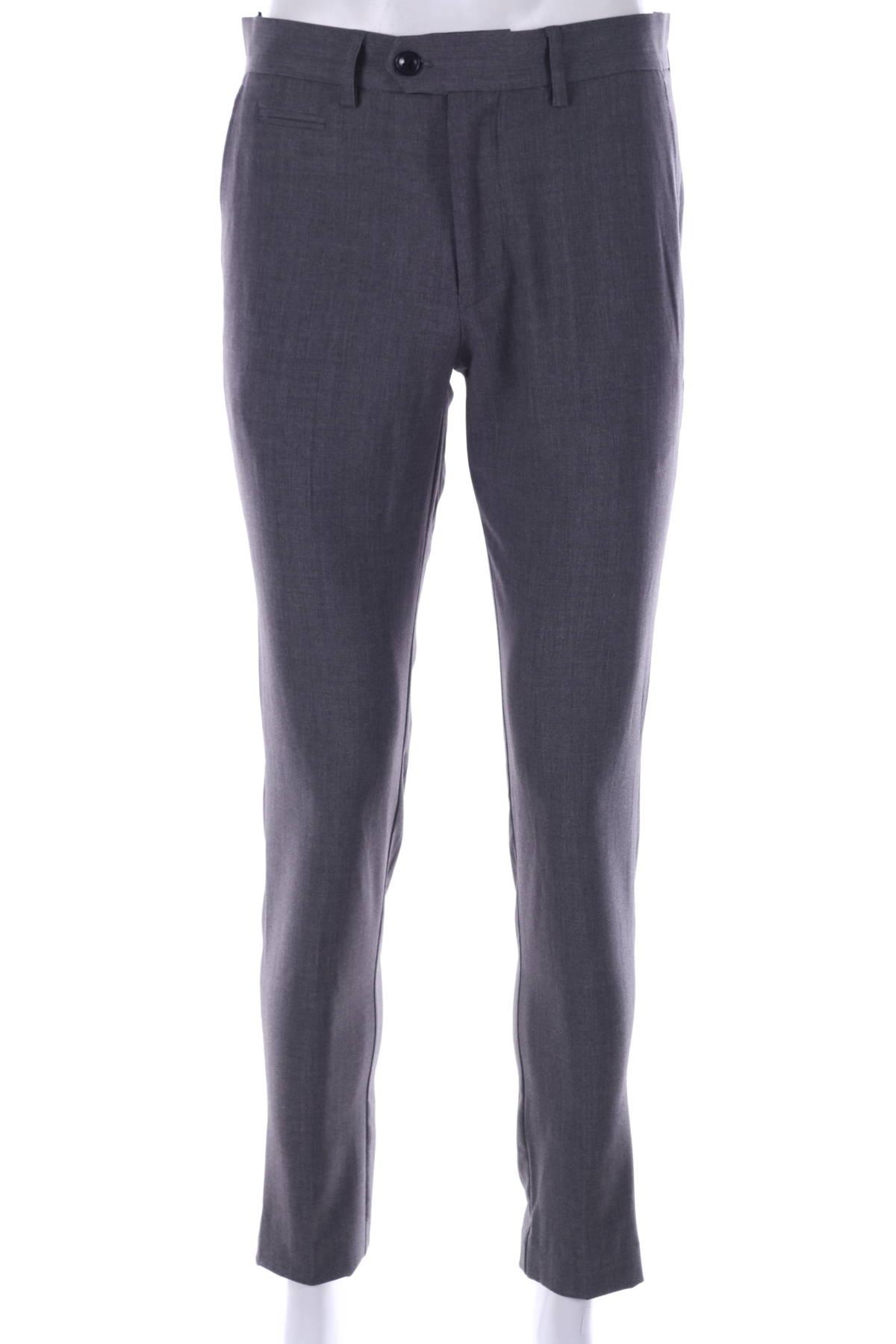 Официален панталон LINDBERGH1