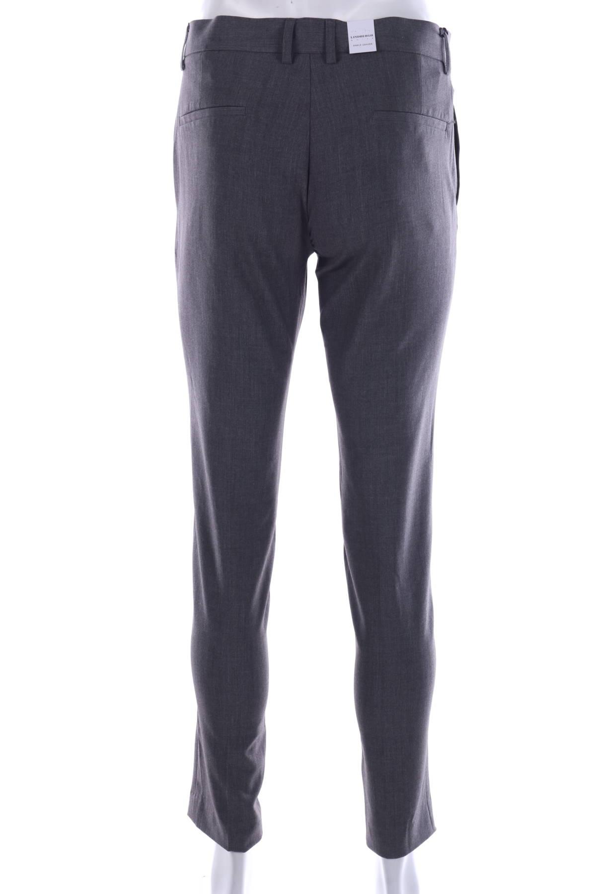 Официален панталон LINDBERGH2
