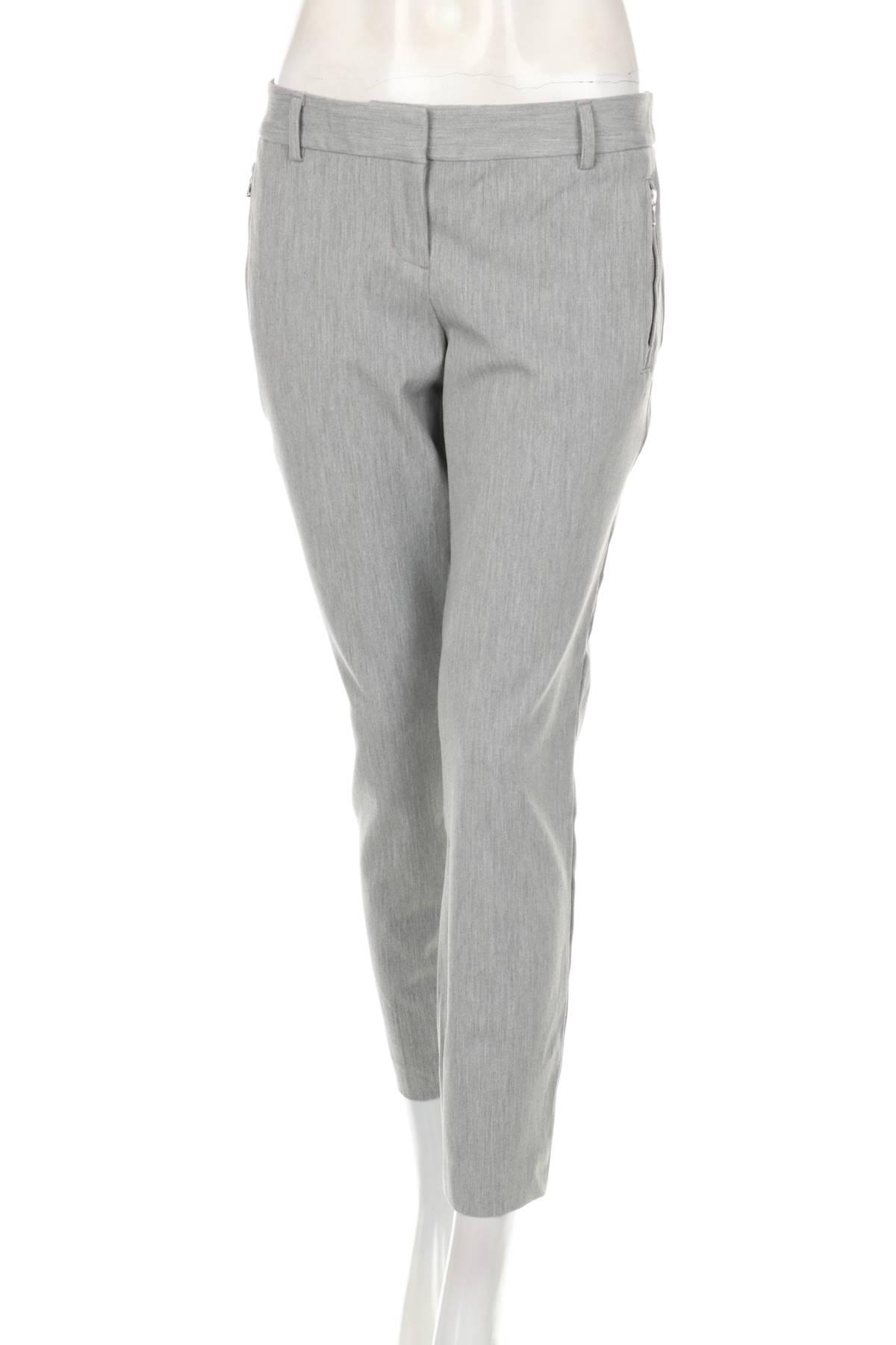 Панталон EXPRESS1