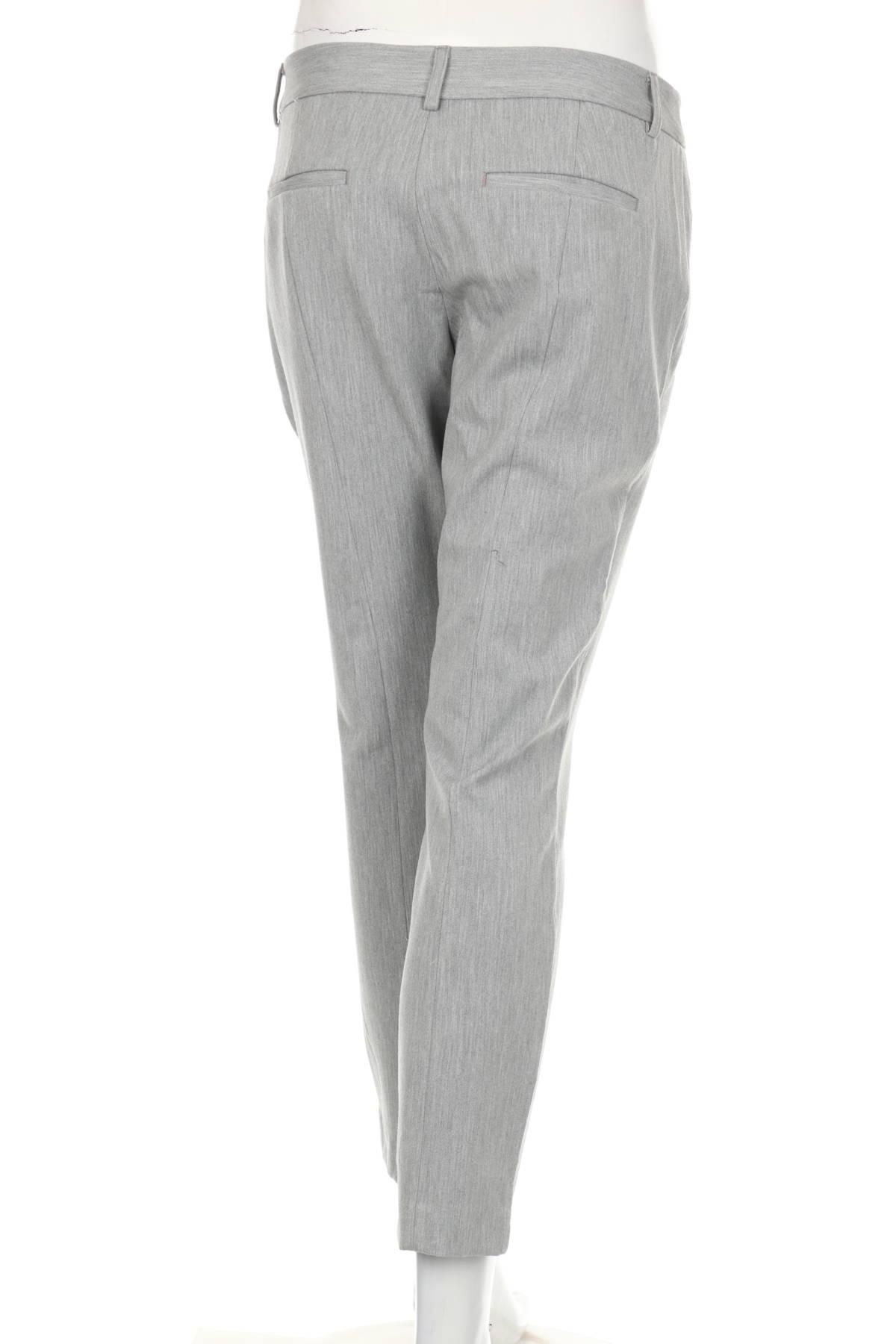 Панталон EXPRESS2