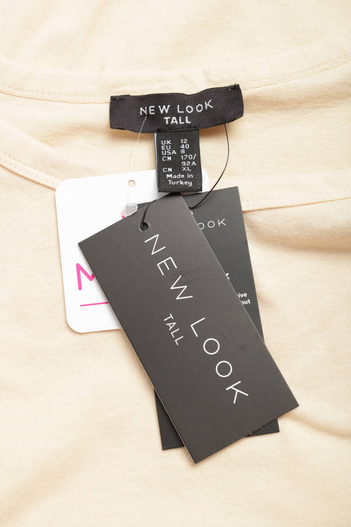 Тениска NEW LOOK3